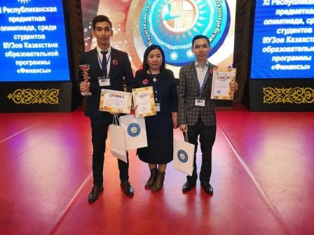 XI Republican student subject Olympiad