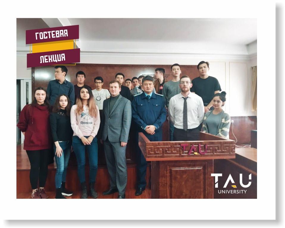 Guest lecturers from the Academy of Law Enforcement Agencies of the Republic of Kazakhstan under the General Prosecutor's Office