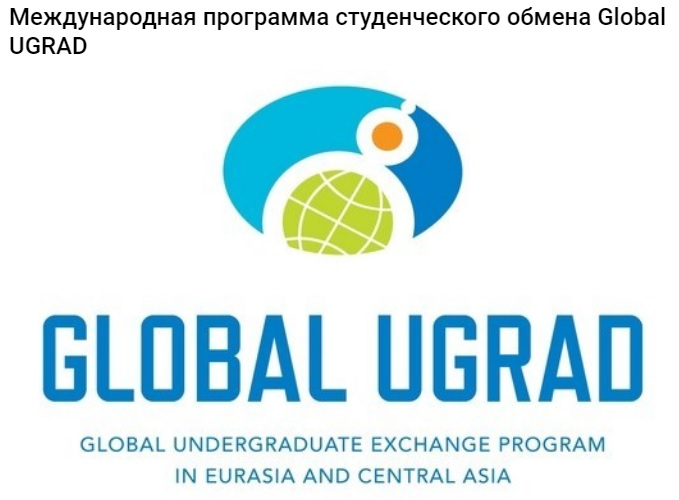 Apply online for the 2020-2021 Global UGRAD Program from November 4, 2019 through December 31, 2019.