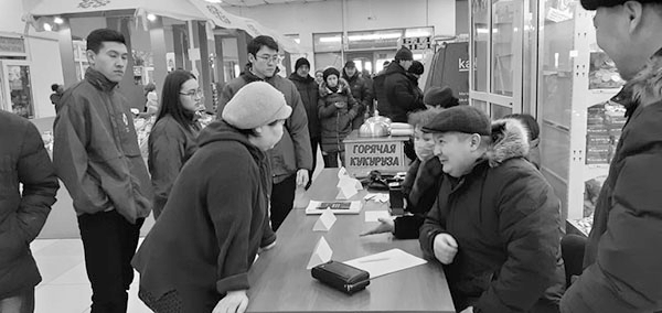 Free legal consultation to the population of the city of Nur-Sultan